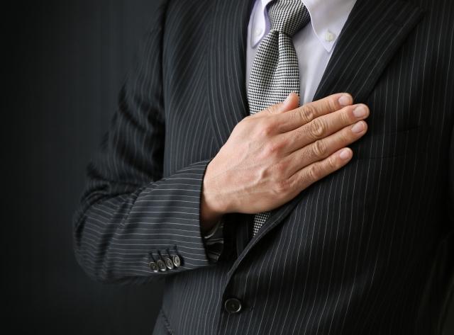 市 給付 金 コロナ 弘前 青森県弘前市:「弘前市卸売・小売・サービス業事業継続支援金」